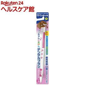 DHCの愛犬用品 ワンちゃんごきげんデンタルブラシ(1コ入)【more30】【DHC ペット】