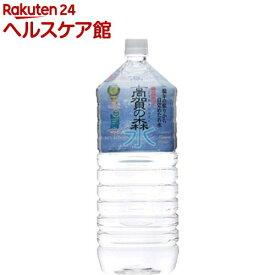 高賀の森水 2000ml(6本入)【奥長良川名水】
