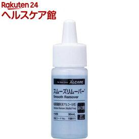 アルケア スムーズリムーバー 非アルコール性粘着剥離剤 19811(30ml)【アルケア】