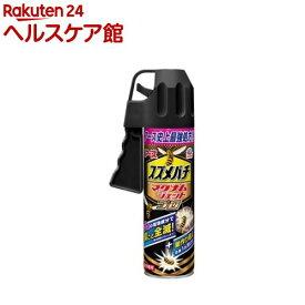 スズメバチ マグナム ジェット プロ 蜂駆除スプレー(550ml)【spts10】【ハチアブジェット】