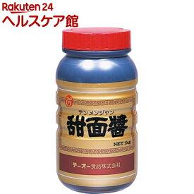 テーオー食品 甜面醤(1kg)