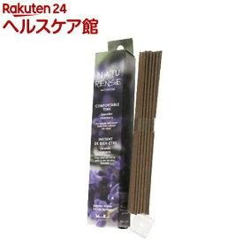 ナチュレンス コンフォータブルタイム(香立付)(40本入)【ナチュレンス】