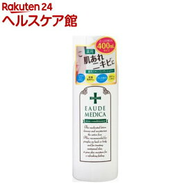 オードメディカ 薬用スキンコンディショナー(400ml)【オードメディカ】