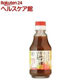 職人の夢 有機中濃ソース(200ml)【spts4】