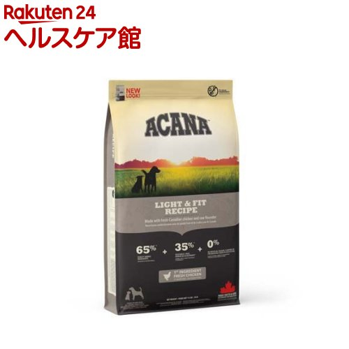アカナ ライト&フィット(正規輸入品)(11.4kg)【アカナ】