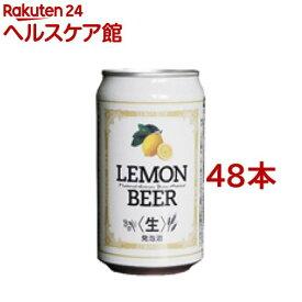 日本ビール レモンビール(350ml*48本セット)