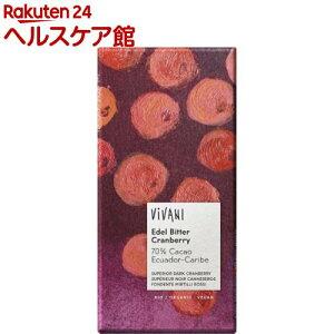 ヴィヴァーニ オーガニックダークチョコレート クランベリー(100g)【more20】【ViVANI(ヴィヴァーニ)】[バレンタイン 義理チョコ]