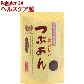 伊勢製餡所 おいしいつぶあん(300g)【伊勢製餡所】