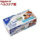 フリーザーバッグ 保存袋 チャック付き 2重ジッパー 冷凍用 ZB-5003(60枚入)