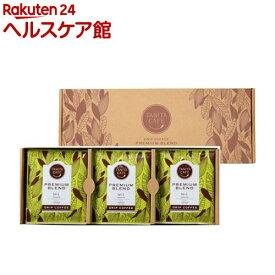 タニタ コーヒー プレミアムブレンド ドリップバッグ(15g*21個入)【タニタ(TANITA)】