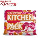 キッチンパック(300枚入)【サンシャインポリマー】
