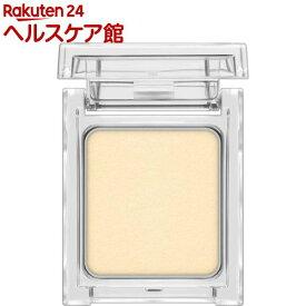 ケイト ザ アイカラー 046 (マット)ホワイトベージュ(1.4g)【KATE(ケイト)】