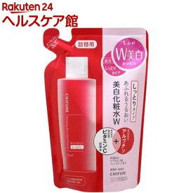 ちふれ 美白化粧水 W しっとりタイプ 詰替用(180ml)【ちふれ】