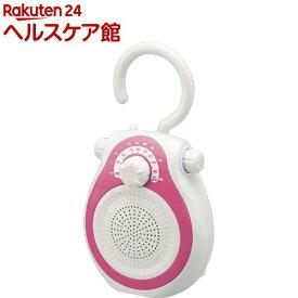 コイズミ シャワーラジオ ピンク SAD-7714/P(1台)【コイズミ】