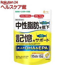【訳あり】大人のDHA&EPA(34g)【ビーンスターク】