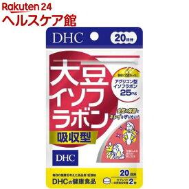 DHC 大豆イソフラボン吸収型 20日分(40粒(8g))【DHC サプリメント】
