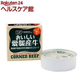愛媛産牛 無塩せきコンビーフ(80g)[缶詰]