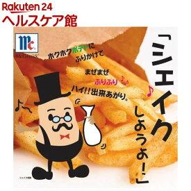 マコーミック 業務用ポテトシーズニング ガーリックバター(290g)【マコーミック】