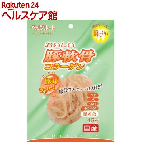 おいしい豚軟骨コラーゲン ソフト(45g)