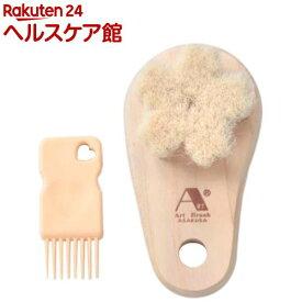 ヤギ毛の洗顔ブラシ さくら(1本入)