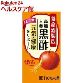 養命酒製造 高麗人参黒酢(125ml*18本入)【養命酒】