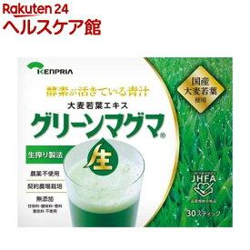 グリーンマグマ(30包入)【マグマ】