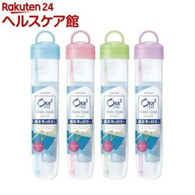 オーラツーミー トラベルセット(ソフトケースタイプ)(1セット)【more30】【Ora2(オーラツー)】