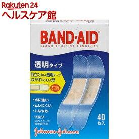バンドエイド 透明タイプ(40枚入)【バンドエイド(BAND-AID)】[絆創膏]