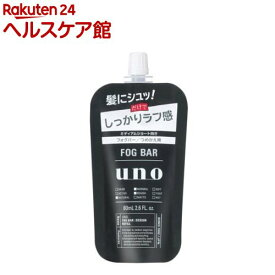 ウーノ フォグバー しっかりデザイン 詰替用(80ml)【ウーノ(uno)】