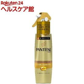 パンテーン PRO-V トリートメントウォーター 毛先まで傷んだ髪用(200ml)【more20】【PANTENE(パンテーン)】