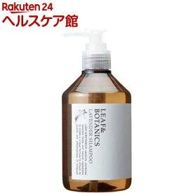 リーフ&ボタニクス シャンプー ラベンダー(300mL)【L&B(リーフ&ボタニクス)】