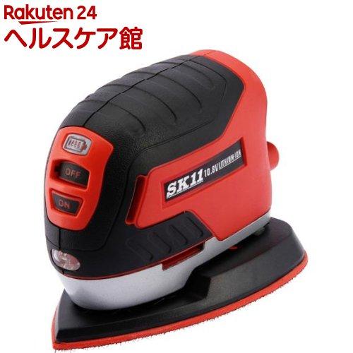 SK11 10.8V 充電パームサンダー 本体のみ SPS-108V-15RL(1台)【SK11】