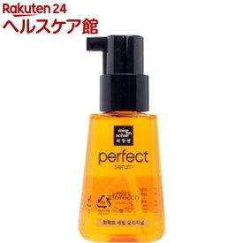 ミジャンセン パーフェクトセラム オリジナル(80ml)【MSN(ミジャンセン)】