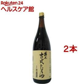 井上 古式じょうゆ(1.8L*2コセット)【井上醤油】[醤油]