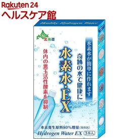 水素水が簡単に作れる 水素水・EX 強力タイプ(3本入)