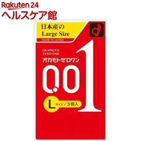オカモト ゼロワン Lサイズ(3コ入)[避妊具]