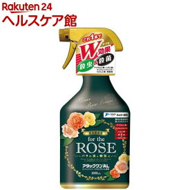 for the ROSE アタックワンAL(1000ml)