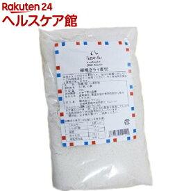 プティパ 細挽きライ麦粉(500g)【プティパ】