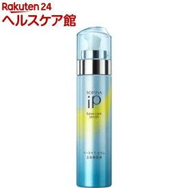 ソフィーナiP ベースケア セラム 土台美容液 本体(90g)【ソフィーナ(SOFINA)】