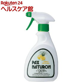 パックスナチュロン トイレ洗い石けん(400ml)【more20】【パックスナチュロン(PAX NATURON)】