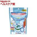便利な水分凝固剤 コアプルEM CPM-60T(10コ入)
