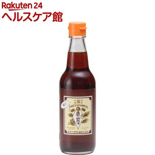 金岩井 純正胡麻油 濃口(330g)