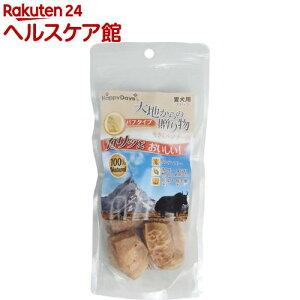 HappyDays 大地からの贈り物 ヤクミルクチーズ パフタイプ(6個入)【HappyDays】
