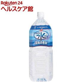 ミネラル水 深海の恵み(2L*6本入)