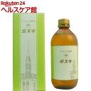 ナカムラ酵素 ミズキ(500mL)【ナカムラ酵素】