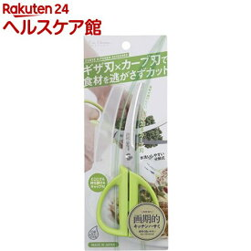 カーブキッチンハサミ ケース付 グリーン DH2052(1コ入)