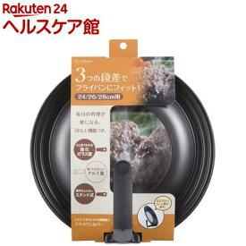 フッ素樹脂加工 フライパンカバー スタンド付 24-28cm DW5626(1コ入)【貝印】