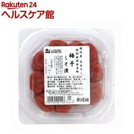 創健社 国産特別栽培南高梅 しそ漬(140g)