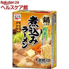 永谷園 煮込みラーメン みそ味(308g)【煮込みラーメン】