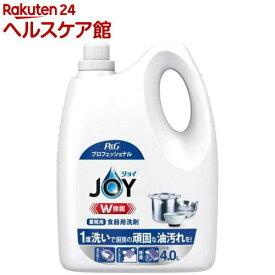 P&Gプロフェッショナル 除菌ジョイコンパクト 業務用(4L)【ジョイ(Joy)】